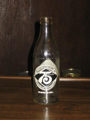 Coca Cola 75th Anniversary bottle